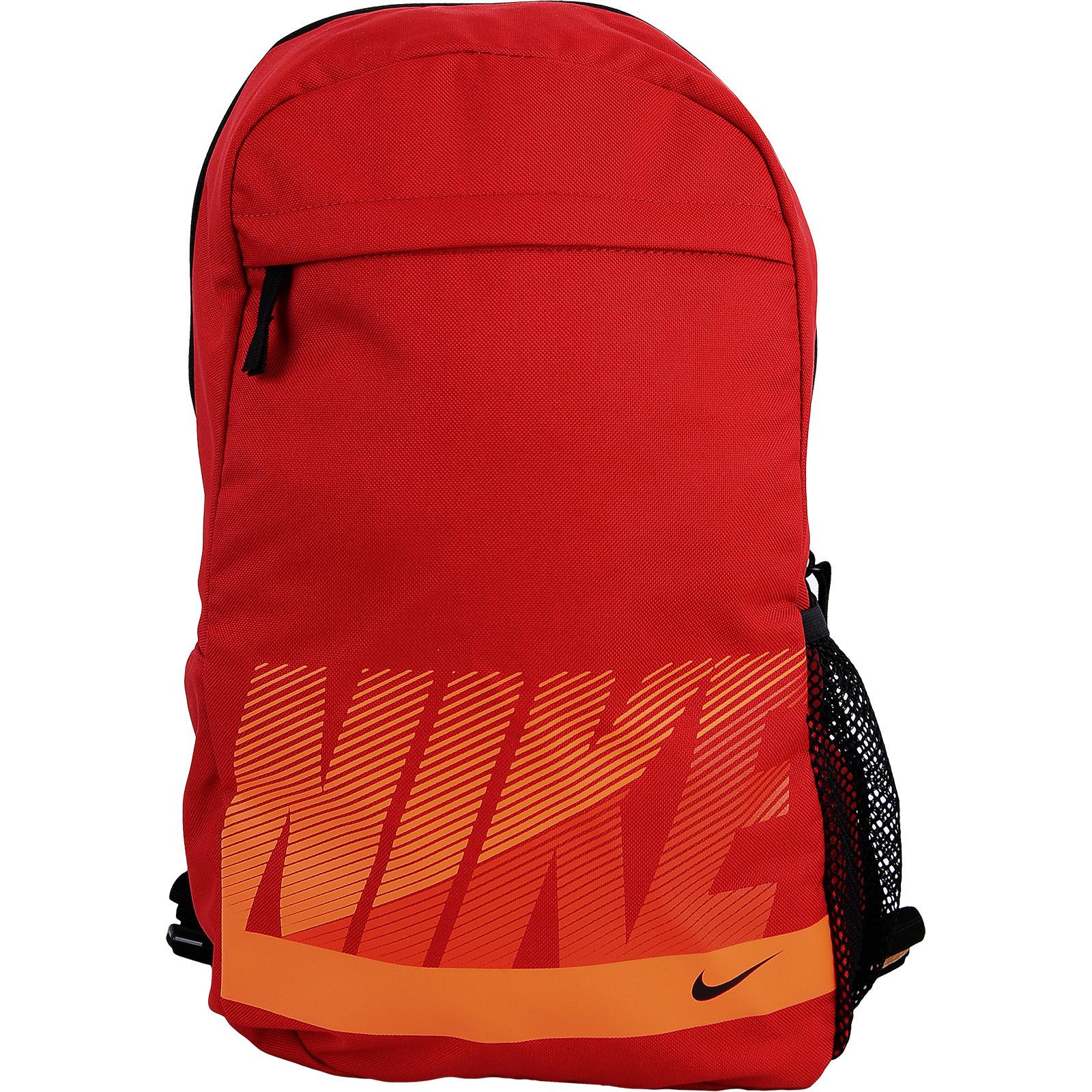 produse de calitate fotografii oficiale cea mai bună vânzare Rucsac unisex Nike Classic Sand BA4864-605 - Originals - Nike