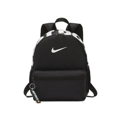 Rucsac copii Nike Brasilia Just Do It BA5559-013