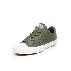 Tenisi unisex Converse Star Player 161558C