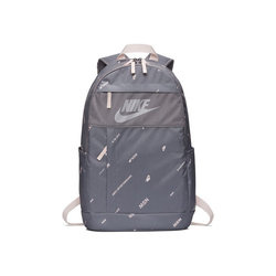 Rucsac unisex Nike Elemental Backpack 2.0 BA5877-056