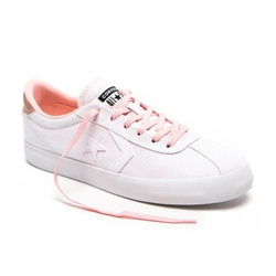 Tenisi unisex Converse Breakpoint Ox 162152C