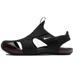 Sandale copii Nike Sunray Protect 943826-001
