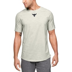 Tricou barbati Under Armour Project Rock CC SS 1351524-110