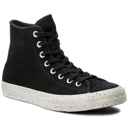 Tenisi barbati Converse Chuck Taylor All Star Hi Black Malted Pale Putty 157524C