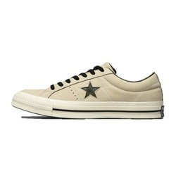 Tenisi barbati Converse One Star Ox 159782C