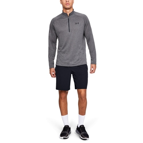 Pantaloni scurti barbati Under Armour Qualifier 1327676-002
