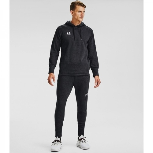Hanorac barbati Under Armour Accelerate Off-Pitch 1356763-001